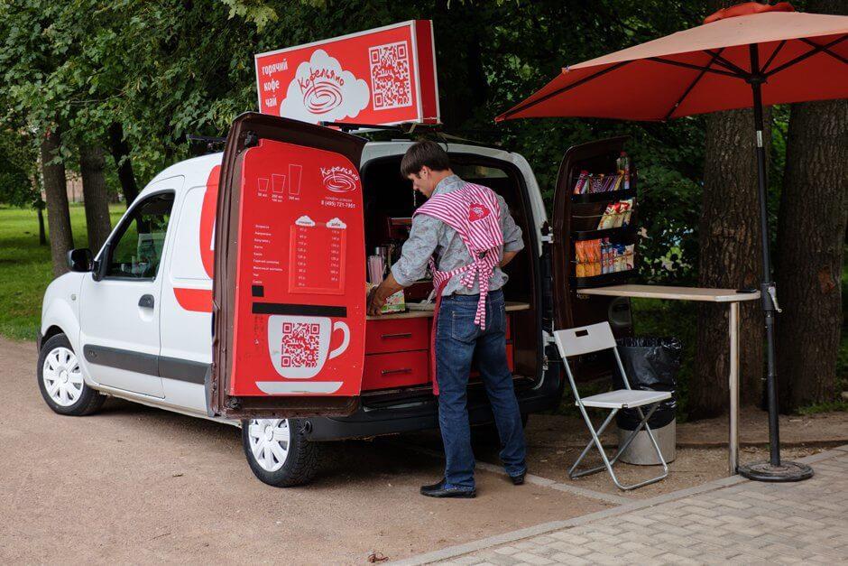 кофейня на колесах как бизнес идея