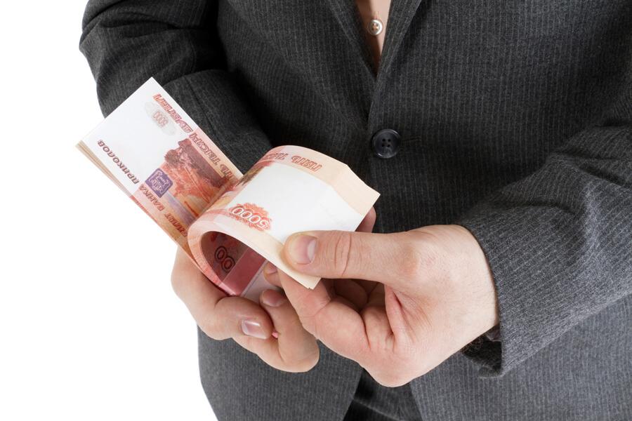 оплата по договору на оказание услуг