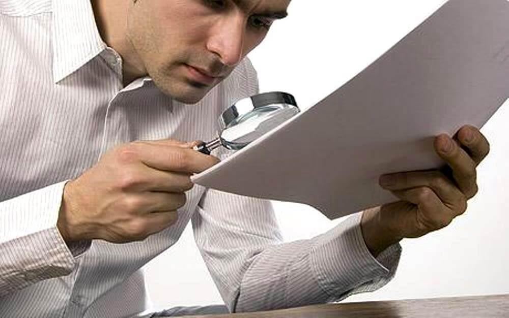 проверка составления договора на оказание услуг