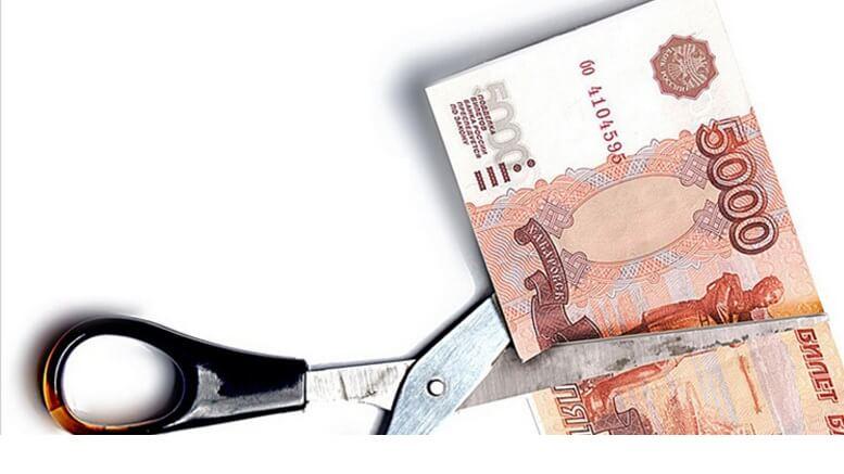 штрафы из-за системы налогообложения
